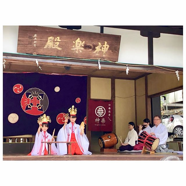 .令和記念 神楽奉納#令和 #令和元年 #新元号#巫女舞 #神社 #神楽 #伝統芸能