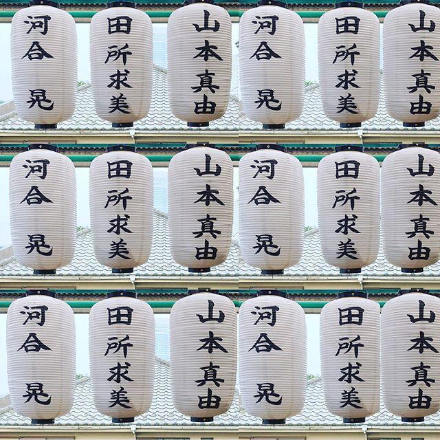 明日からお祭り!#お祭り #橘樹神社 #橘樹神社例大祭 #提灯