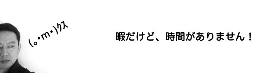 ふみちゃんイメージ