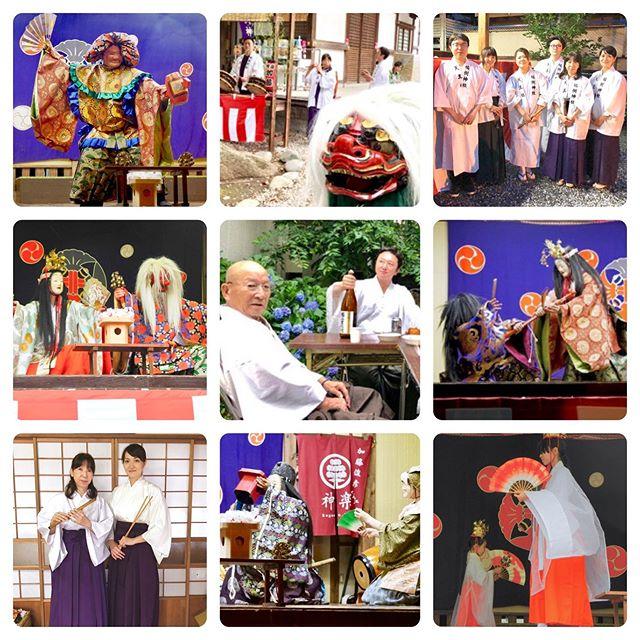 .今年も無事に奉納致しました。お越しいただきました皆様、ありがとうございました。#お祭り #神社 #神楽 #囃子#橘樹神社 #天王町 #横浜