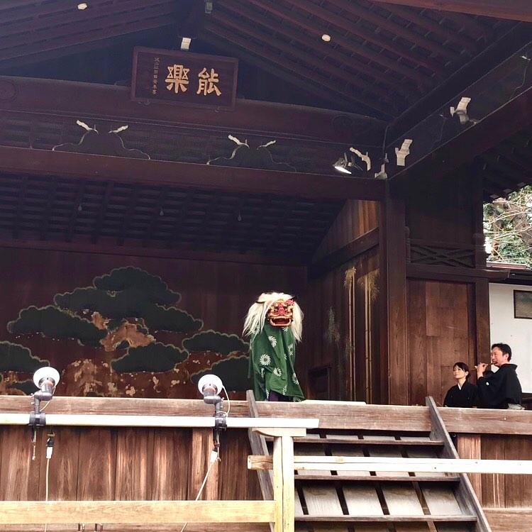 .靖国神社の能楽堂にて獅子舞を奉納させていただきました#靖国神社 #能楽堂 #獅子舞